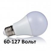Низковольтные светодиодные лампы 60-127V
