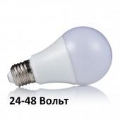 Низковольтные светодиодные лампы 24-48V