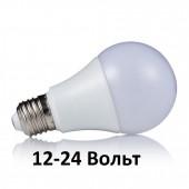 Низковольтные светодиодные лампы 12-24V