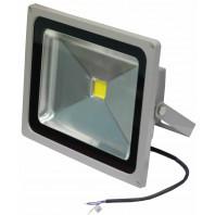 Прожектор светодиодный низковольтный 40Вт (12V-24V) FLU40C Холодный белый