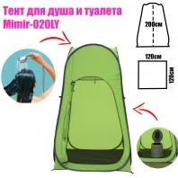 Душ-туалет туристический MIMIR-020LY