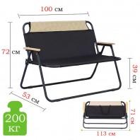 Двухместная складная лавка-кресло туристическая SRFSY