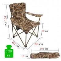 Складное туристическое кресло арт.BC005, цвет: камуфляж